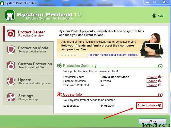 SystemProtect_Setup8